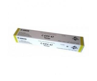 Canon Drum CEXV-47 Yellow iR-C250 iR-C350i iR-C351i 8523B002