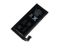 MicroSpareparts Mobile iPhone 4 Battery - Li-Polymer