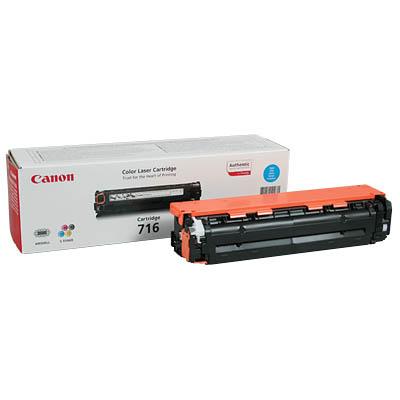 Canon 716 Toner Cartridge EP716 Cyan LBP5050 MF8030CN MF8040CN MF8050CN 1979B002