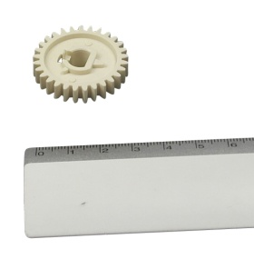Canon Gear RU5-0331-030 für i-Sensys LBP3310 LBP3370