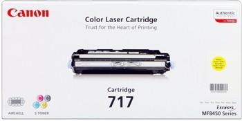 Canon 717 Cartridge Yellow 2575B002 MF 8450