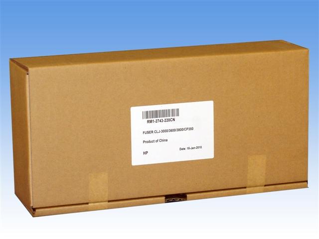 Fixiereinheit-HP-CP3505-RM1-2764-020CN-Tonerpoint24